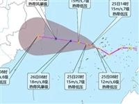南海热带低压可能发展为台风,海南发布风险提示→