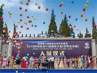 50多名环球旅游小姐首次踏上客家大地,龙南又要火遍全球!