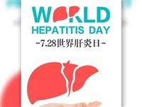 创国卫生知识微课堂——这里有一份防肝炎指南,请查收!