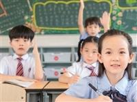 慈溪复学准备工作清单曝光,你知道学校要做多少事情吗?