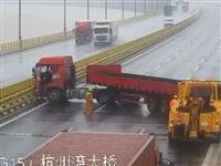 杭州湾跨海大桥上货车突然失控,原因竟然是车上的……