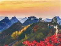 【自驾游游客福利来啦】来醉美崮乡,赴一场红叶的约会!