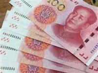 定了!萍乡这些农村人注意了!你们要交钱了!9月1日起施行!