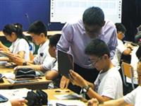 注意!1月27日起,南溪校外教育培训机构停止任何形式的培训!