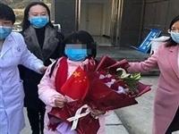 铜仁首例儿童新冠肺炎患者治愈出院