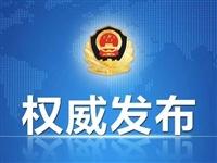 【权威发布】龙南交警曝光2019上半年高风险运输企业及道路交通事故多发路段