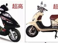 【最新消息】超标两轮电动车车主请注意......