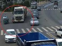 【警示曝光】东江大稳路段交通事故!交警提示——珍爱生命,请勿随意穿插!