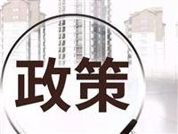 【规划】葛洲坝集团与郑州港区对片区的整体开发进行洽谈