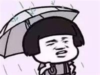 揭西天气:明天降水减弱,仍有雨水来袭