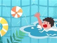 """@镇雄人,教育部印发通知,5个""""紧盯""""做好预防中小学生溺水事故工作"""
