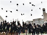 毕业季丽水单11求职招聘月,职场新人,你们准备好了吗?