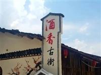 """喜讯丨永春5个项目入选泉州市首批""""六大旅游产品"""""""
