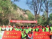 """""""庆五一迎五四""""隰县社区七色支部志愿服务在行动"""