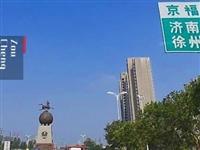 十天后,邹城高速入口将封闭,要开车出行的注意了!
