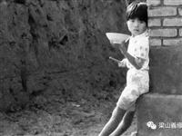 邹城70年代的老照片,瞬间刷爆了朋友圈!