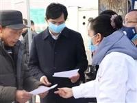 山阳未发现确诊病例!不传谣、不信谣!陕西新型肺炎确诊病例增至10例,其中商洛1例!