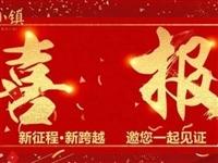 中悦·康养小镇,首度亮相即获全城惊艳