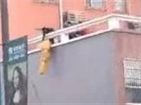 白沟理想城一20多岁小伙高楼坠落,当场死亡!