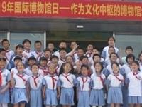天津大港奥林匹克博物馆与同学们共度5.18国际博物馆日