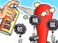 """萍乡5名干部因""""微腐败""""被处理"""