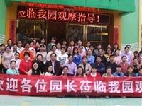 看过来,进贤艾米恩国际幼儿园举办半日开放活动!