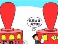 """【一次办好新模式】前坊居民办事再不怕""""跑空""""!"""