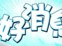 好消息!进贤县妇幼保健院第二轮农村妇女宫颈癌免费筛查开始了!