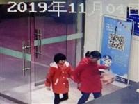 临泉10岁女孩独自出走!结果......