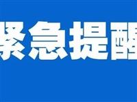 今日起,青州这条路将封闭施工···