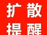 青州发布公告:这件事,禁止!