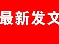 警惕!青州有人被骗了两万多...