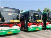 青州又一乡镇通公交车了...