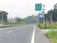 有车人士请注意!陆川这2个路段,启用测速抓拍 处罚......