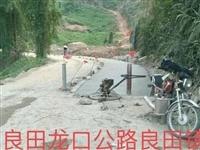 紧急通知!清湖这段路要封闭修路,过往车辆请绕行!
