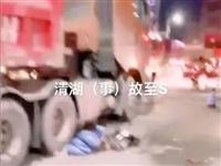 5则陆川简闻!泥头车又撞倒1人,车祸现场太惨烈......