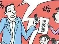 陆川一男子离婚后,拒付800元孩子抚养费,结果.....