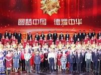 景德镇市积极组织收看第七届全国道德模范颁奖仪式