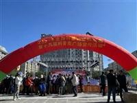 辉南县举办第十九届科普周广场宣传活动
