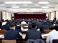辉南县委召开2020年第29次常委(扩大)会议