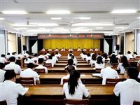 市委第二巡察组巡察辉南县委办公室、宣传部、统战部、政法委工作反馈会议召开