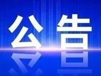 蓝田县人民医院招聘公告