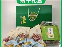 【池州在線農特產】端午禮盒濃(nong)情上市;預訂價更優!