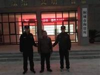 桐城警方破获一起盗窃盆栽花木案,盗窃原因让人无语!