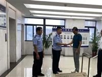 桐城警方破获一起盗墓案追回2件乾隆年间的国家三级文物