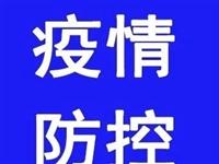 安庆发布最新通告