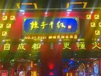 藏不住了!火遍全国的辣子千红成都老火锅来桐城了,7.8折喊你吃火锅!