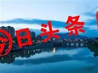 桐城8月份最新停电预告