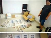 """安庆""""造假币""""男子被拘!网购制币材料,未售被查……"""