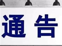 10月21日--25日,桐城这段路封闭施工